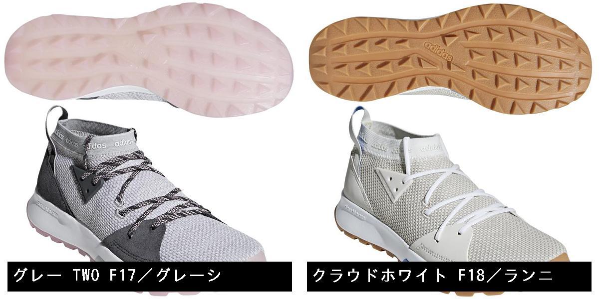 【5/25(土)20時から4時間限定!最大3000円OFFクーポン実施】アディダス Adidas QUESA シューズ