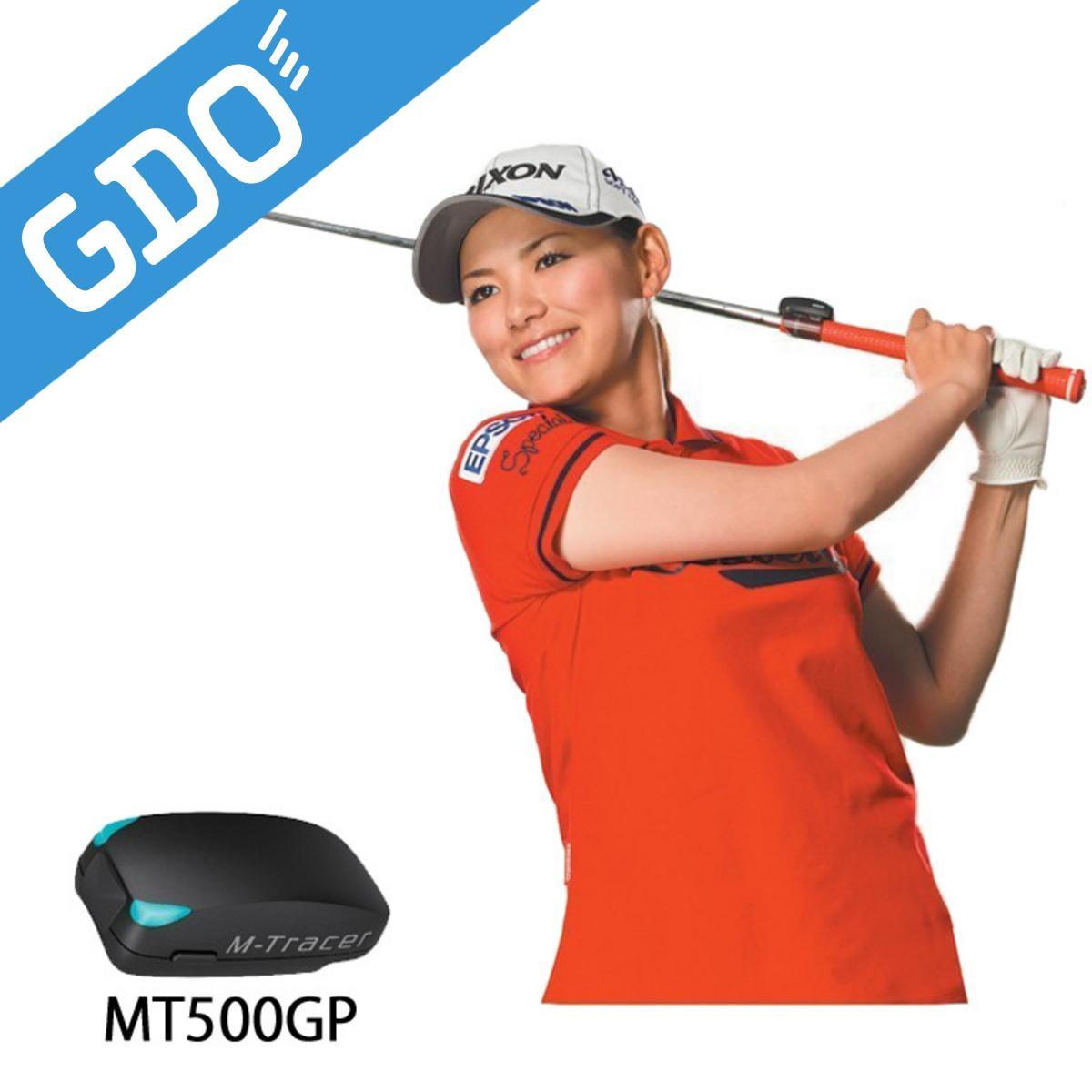 【11/30(土)0時~23時59分まで!最大2400円OFFクーポン配布♪】エプソン EPSON M-Tracer For Golf MT500GP