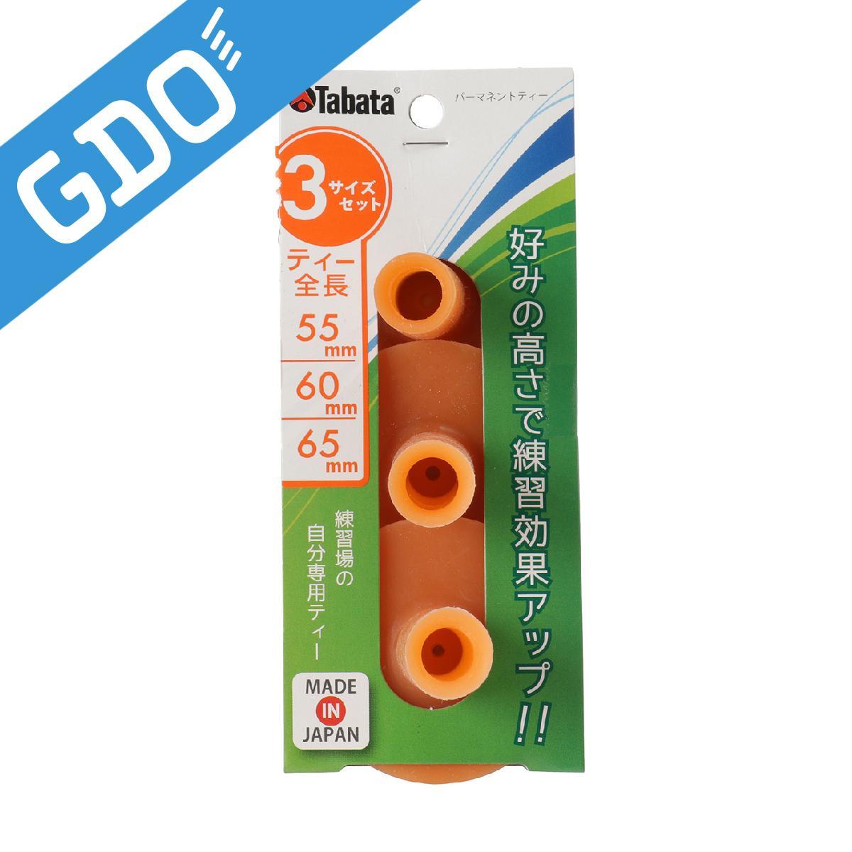 【ゴルフ ラウンド用品・小物 GDO GOLF】 タバタ Tabata パーマネントティー デカヘッドセット GV-0295