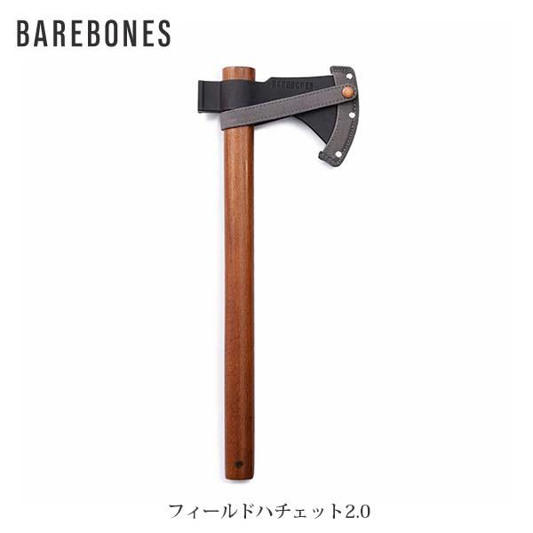 SALE開催中 アウトドア BAREBONES ベアボーンズ 送料無料新品 ウッズマンコレクション フィールドハチェット2.0 BBL20233010000000