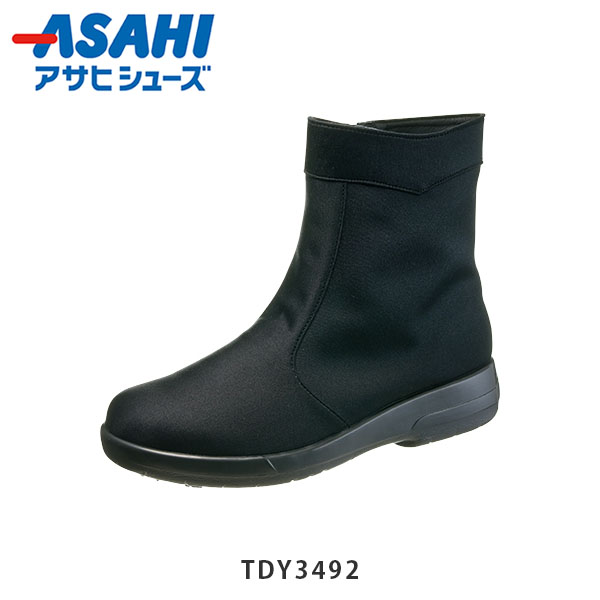 送料無料 アサヒシューズ レディース ブーツ トップドライ TDY3492 シューズ ゴアテックス 防水 透湿 防滑加工 滑り止め 雨 通勤 日本製 ASAHI ASATDY3492
