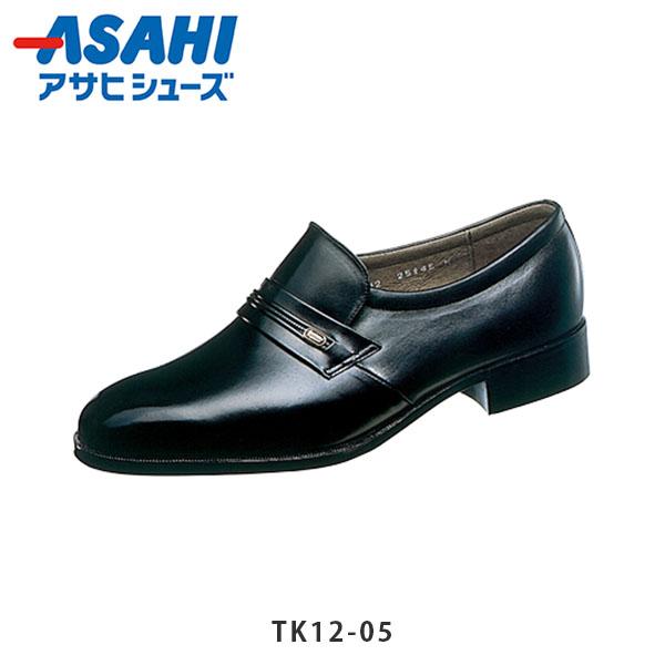 送料無料 アサヒシューズ メンズ ビジネスシューズ TK12-05 TK1205 通勤快足 ローファー 紳士靴 通勤 会社 オフィス 革靴 レザー ASAHI ASATK1205