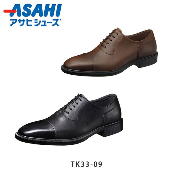 送料無料 アサヒシューズ メンズ ビジネスシューズ TK33-09 TK3309 通勤快足 紳士靴 通勤 ゴアテックス 防水 透湿 耐滑 会社 オフィス 革靴 レザー ASAHI ASATK3309