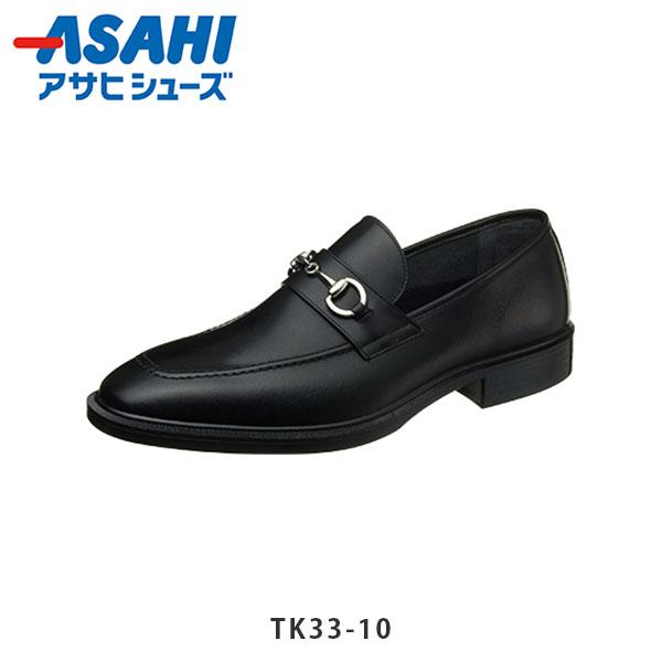 送料無料 アサヒシューズ メンズ ビジネスシューズ TK33-10 TK3310 通勤快足 紳士靴 通勤 ローファー ゴアテックス 防水 透湿 耐滑 会社 オフィス 革靴 レザー ASAHI ASATK3310