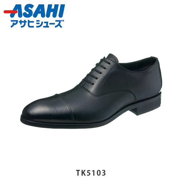 送料無料 アサヒシューズ メンズ ビジネスシューズ TK5103 通勤快足 紳士靴 通勤 ゴアテックス 防水 透湿 耐滑 会社 オフィス 革靴 レザー ASAHI ASATK5103