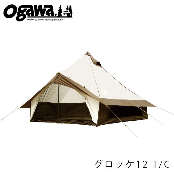 送料無料 ogawa 小川キャンパル グロッケ12 T/C (5~6人用モノポール+1フレームテント) OGA2785