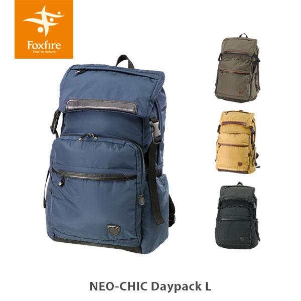 フォックスファイヤー Foxfire NEO-CHIC ディパックL バッグ バックパック 登山 ハイキング キャンプ デイパック メンズ レディース 男性用 女性用 NEO-CHIC Daypack Large FOX5321626
