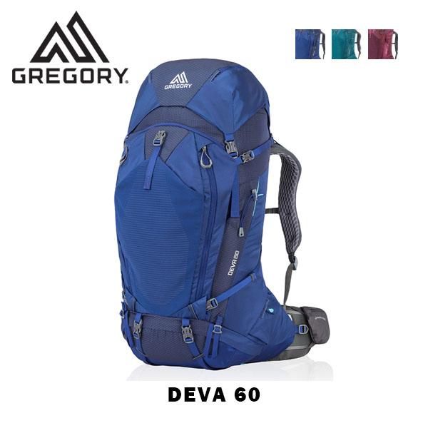 送料無料 グレゴリー GREGORY バックパック ディバ60 DEVA 60 60L レディース リュック ザック 登山 トレッキング テント泊 旅行 DVA60 国内正規品