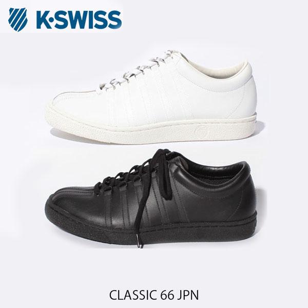 送料無料 ケースイス K-SWISS スニーカー クラシック 66 レディース メンズ CLASSIC 66 JPN 復刻 日本製 白 ホワイト 黒 ブラック オールブラック レザー コートスタイル 本革 テニスシューズ ローカット 定番モデル KSW80100 国内正規品