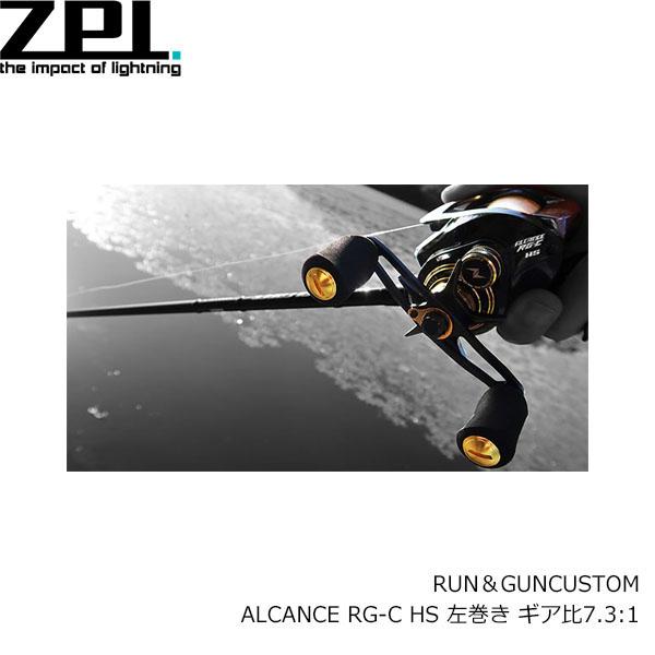 送料無料 ZPI リール ショートアプローチ専用リール ALCANCE RG-C RUN&GUNCUSTOM ランガンカスタム ALCANCE RG-C HS 左 左巻き ギア比7.3:1 ZPI4580168537373