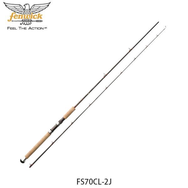 送料無料 フェンウィック fenwick トローリングロッド 釣り竿 フェンウィックレイクトローリング FS70CL-2J ダウンリガー トラウト フィッシング 014501030730 FEN4549769047711