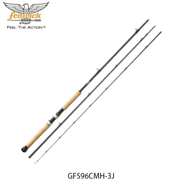 送料無料 フェンウィック fenwick トローリングロッド 釣り竿 トローリングGFS96CMH-3J パラダイム #12 トラウト フィッシング 012502029660 FEN4930843970665