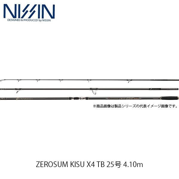 宇崎日新 NISSIN ロッド 竿 投 ZEROSUM KISU X4 TB 25号 4.10m 4103 4965041 ゼロサム キス エックスフォー ティービー UZK4965041