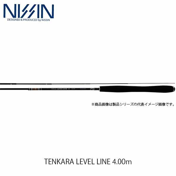宇崎日新 NISSIN ロッド 竿 TENKARA LEVEL LINE 4.00m 3909 6068039 テンカラ レベルライン UZK6068039