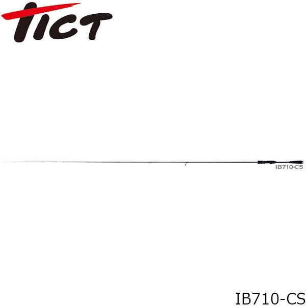 送料無料 ティクト TICT ロッド 竿 2pc INBITE インバイト キャロモデル Carbon Solid Tip Model IB710-CS TIC4988540172967