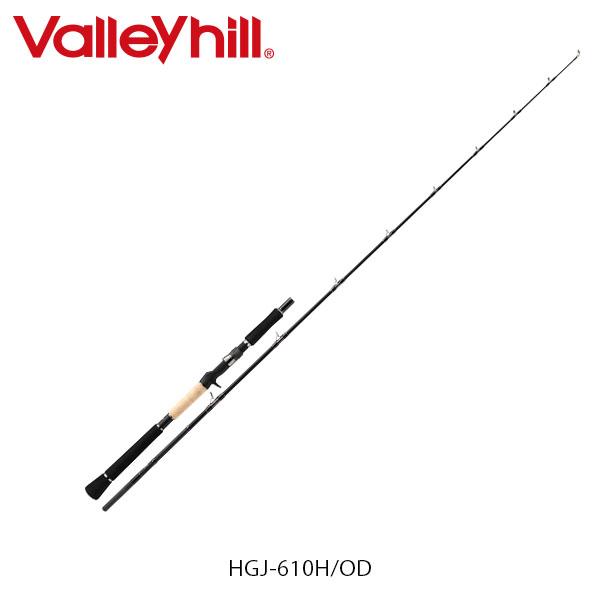 バレーヒル ロッド 2ピース ヘッドガンナー 送料無料 J-Version Valleyhill FRESH HGJ-610H/OD VAL826547 J-バージョン 竿 Head WATER Gunner