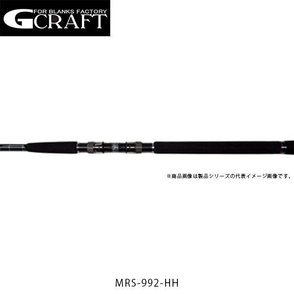 フィッシング 釣具 送料無料 Gcraft ジークラフト 初売り ロッド 竿 セブンセンス 2ピース セール SPINNING GFTMRS992HH MRS-992-HH MID REEF SEVEN-SENSE