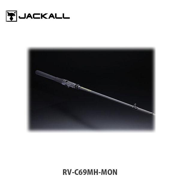 送料無料 ジャッカル バスロッド 竿 Revoltage Rod リボルテージ ロッド RV-C69MH-MON 2ピース JACKALL JAC4525807178890