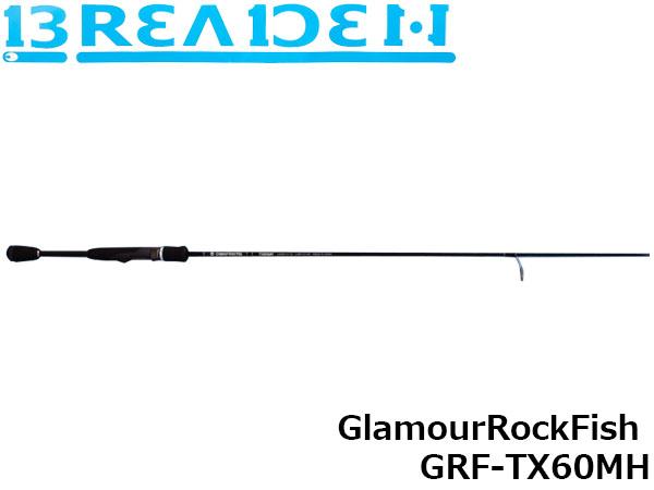 ブリーデン BREADEN ロッド グラマーロックフィッシュ GlamourRockFish GRF-TX60MH BRI4571136851492