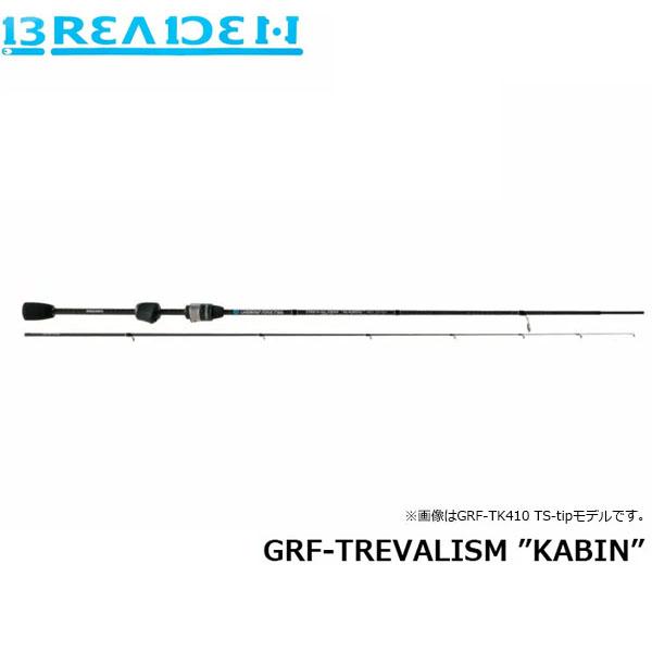 """ブリーデン BREADEN GlamourRockFish トレバリズム キャビン TREVALISM """"KABIN"""" チタンソリッドティップモデル GRF-TREVALISM """"KABIN"""" 402 TS-tip BRI4571136851645"""
