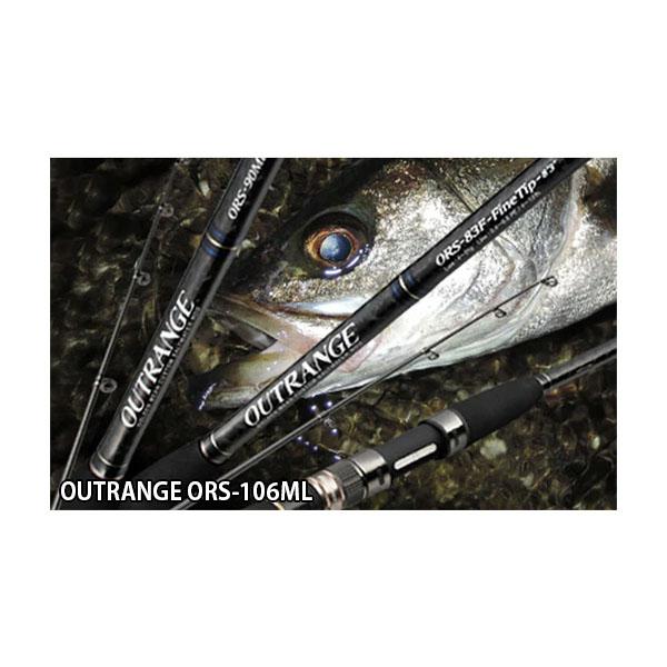 送料無料 ゴールデンミーン シーバスロッド アウトレンジ OUTRANGE ORS-106ML スピニング Golden Mean GM4931657010509