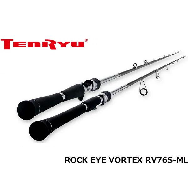 送料無料 天龍 テンリュウ ロッド 竿 ショア ロックアイ ヴォルテックス SHORE ROCK EYE VORTEX RV76S-ML 2ピース TENRYU TEN019291