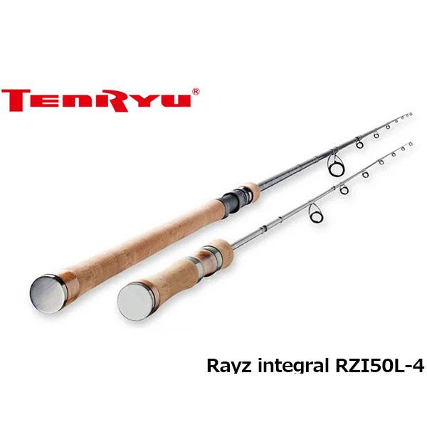 送料無料 天龍 テンリュウ ロッド 竿 マス レイズ インテグラル TROUT Rayz integral RZI50L-4 4ピース TENRYU TEN019413