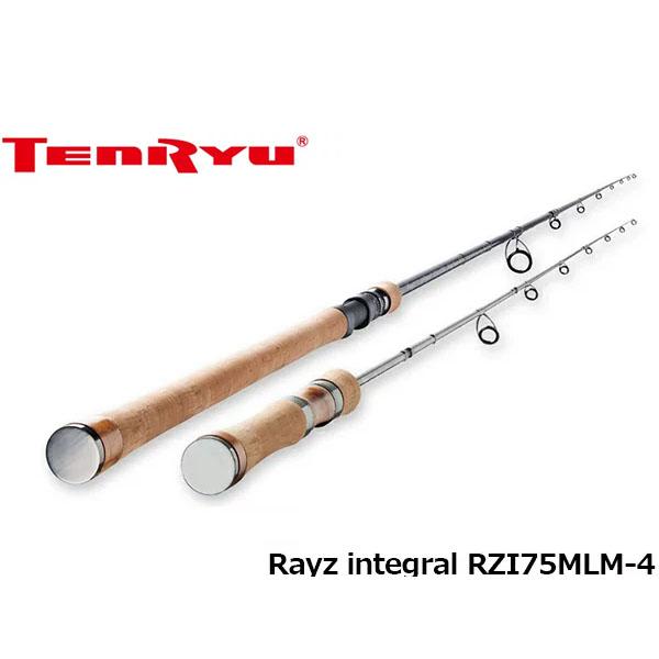 送料無料 天龍 テンリュウ ロッド 竿 マス レイズ インテグラル TROUT Rayz integral RZI96HH 2ピース TENRYU TEN019437