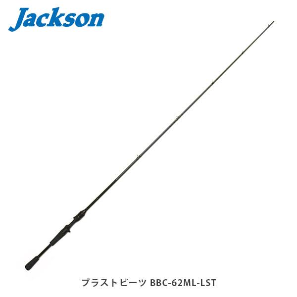 ジャクソン Jackson 竿 バスロッド ブラストビーツ BBC-62ML-LST キャスティングモデル JKN4513549010929