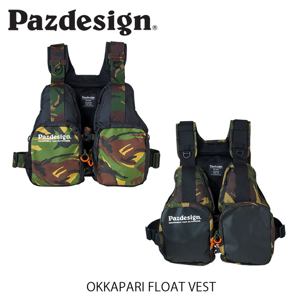 パズデザイン Pazdesign オカッパリフロートベスト OKKAPARI FLOAT VEST フローティングベスト ゲームベスト フィッシングベスト フィッシングベスト 釣り バス PBV-001 PBV001