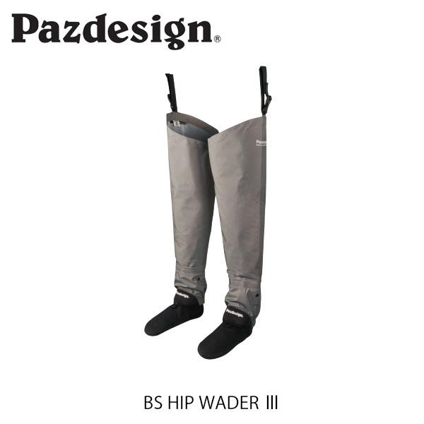 パズデザイン Pazdesign BSヒップウェーダー3 BS HIP WADER III 収納袋付属 フィッシングベスト 釣り 浅瀬 PBW-510 PBW510