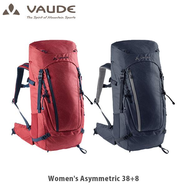 レディース VAU14419 ファウデ ハイキング 送料無料 トレッキング 14419 Women's 38+8 ウィメンズ バックパック 38+8 VAUDE アシンメトリック 女性用 リュックサック Asymmetric