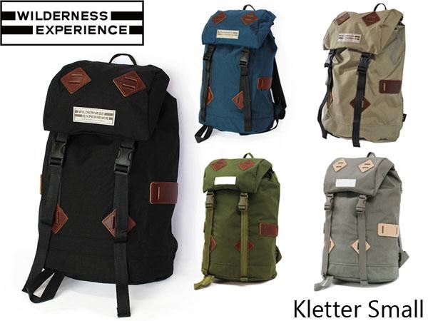 ウィルダネスエクスペリエンス バックパック クレッタースモール Kletter Small 26L WILDERNESS EXPERIENCE WIL018