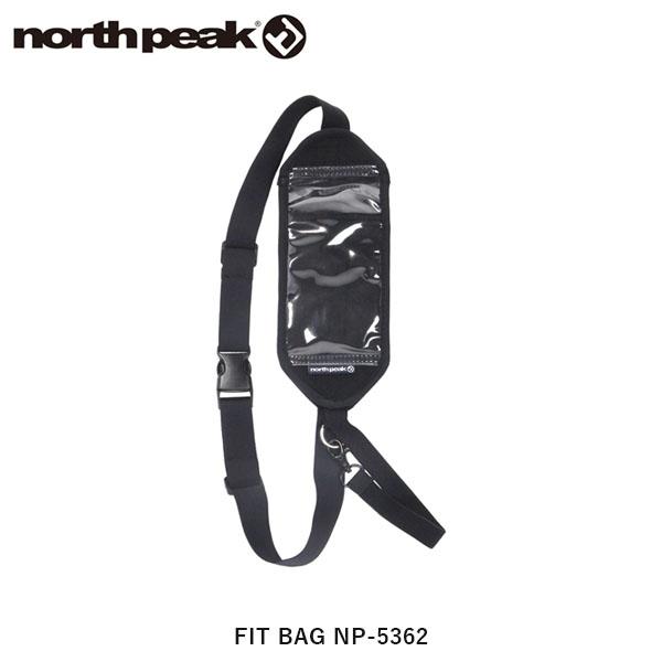 祝開店大放出セール開催中 メール便対応 north peak ノースピーク フィットバッグ NP-5362 スノーボード NORNP5362 スマホケース スキー 信憑