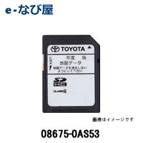 地図更新ソフト トヨタ純正ナビ 08675-0AS53 SDカード 2018年秋版