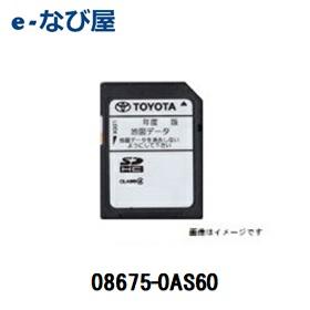 地図更新ソフト トヨタ純正ナビ SDカード 2018年秋版 08675-0AS60
