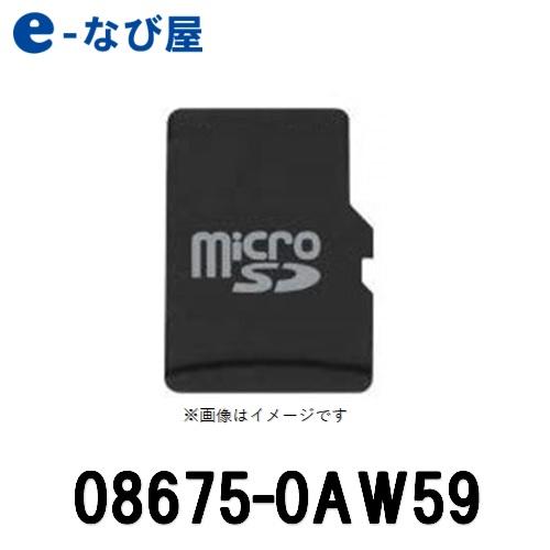 カーナビ 地図更新ソフト トヨタ純正ナビ08675-0AW59 2019年 秋版 地図microSDカード
