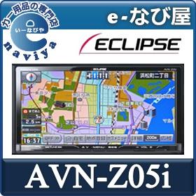 供AVN-Z05i邮费/货到付款免费ikuripusu Z系列180mm控制台使用