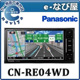 CN-E300D 【あす楽】 【在庫僅少】 パナソニック 【smtb-k】 【ky】 Eシリーズ SSDカーナビ 【KK9N0D18P】 ストラーダ