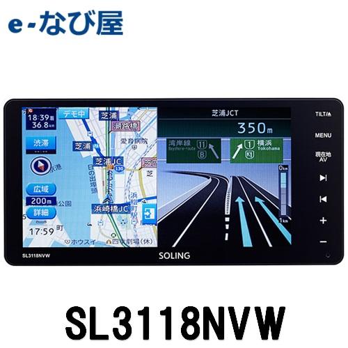 SOLINGソーリン カーナビ SL3118NVW 7インチワイド200mm SDナビ CD/DVD フルセグ Bluetooth
