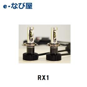 LEDヘッドライト ZRAYXD 日本ライティング H4切替 6000K 日本製 3年保証 車検対応 RX1