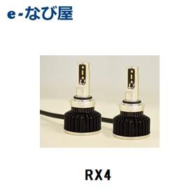 LED ヘッド フォグライト用 ZRAYXD 日本ライティング HB3/4 6000k 日本製 3年保証 車検対応 RX4