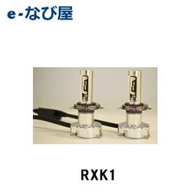 LEDヘッドライト ZRAYXD 日本ライティング 軽貨物専用 H4切替 6000k 日本製 3年保証 車検対応 RXK1