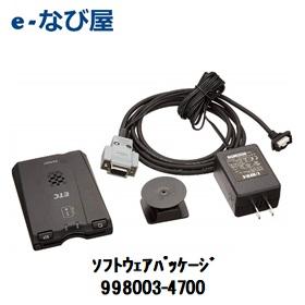 ETC利用履歴発行システムソフトウエアパッケージPRO5デンソー 998003-4700