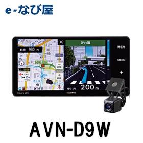 カーナビ イクリプス AVN-D9Wドライブレコーダー内蔵ナビ 7型 200mmサイズ