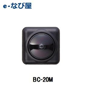 三菱電機 MITSUBISHI バックカメラ BC-20M