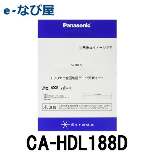 地図更新ソフトパナソニック カーナビ用 CA-HDL188D2018年度版 最新 HW800/HX900シリーズ用
