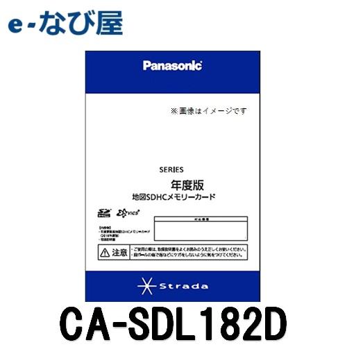 カーナビ 地図ソフト パナソニック CA-SDL182D MP100 200 500 700 SP300 500 700シリーズ用 2018年度版