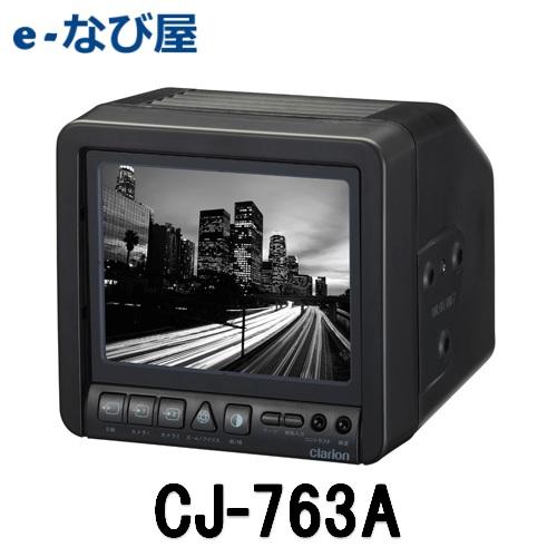 【あす楽】【送料無料】 クラリオン CJ-763A6型 90度偏向白黒ブラウン管※箱 へこみ汚れ有り