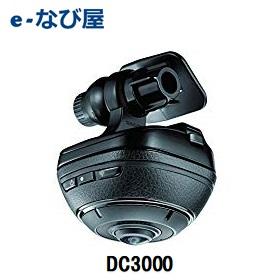 カーメイト d'Action(ダクション)360 DC3000 360°撮影カメラ ドライブレコーダー アクションカメラ ドラレコ